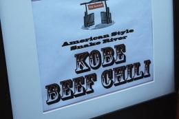 Kobe Beef sign